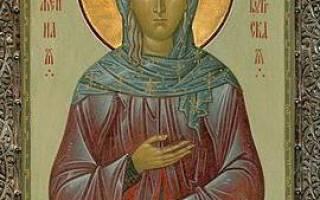 День ангела ксении петербургской. Значение имени Ксения