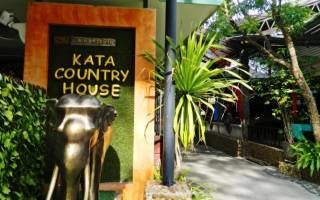 Kata country house 3 отзывы. Туры в отель Kata Country House