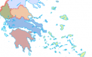Карта греции на русском языке. Карта греции