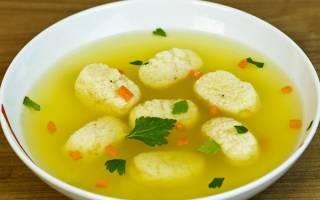 Как приготовить вкусные клецки? Рецепт приготовления клецок для супа.