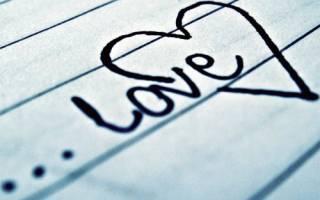 Гадание на бумажке с ручкой. Гадания на бумаге: на будущее, любовь и желание