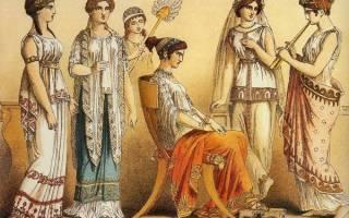 Античная тога. Какую одежду носили римляне? Одежда римлян и ее описание.