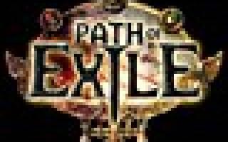 Касание страданий. Path of Exile: Война за Атлас — Полный список изменений