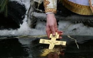 Какого числа крещение в м году. Крещение господне