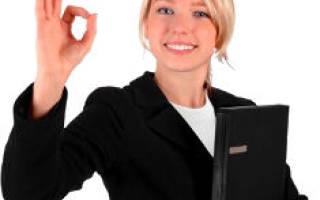 Персональный ассистент обязанности. Ключевые навыки помощника руководителя