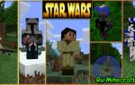 Мод на звездные войны 1.6 4. Лучшие Star Wars моды для различных игр