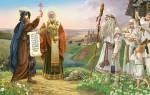 Кем были братья кирилл и мефодий. Святые кирилл и мефодий
