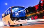 Разгадка сновидений: к чему снится автобус. К чему снится автобус