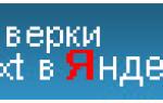 Что такое оксиморон термин в русском языке. Что такое оксюморон
